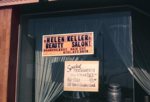 hellen-keller-beauty-salon3